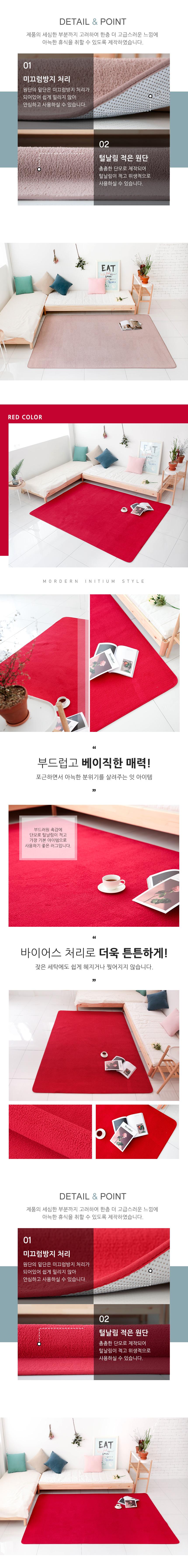 달리아 러그카페트 170x230cm - 이니띠움, 37,900원, 디자인러그, 극세사 카페트